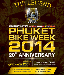 Phuket big bike week 2014